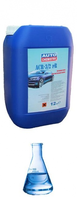Активная пена для портальной мойки ACR-3/2-PR