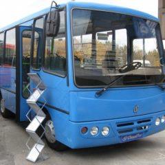 Стекло лобовое для автобусов ХАЗ (Анто-рус) 3250